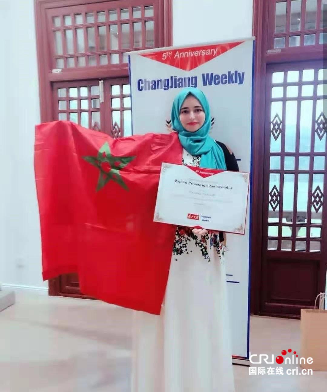 摩洛哥女孩