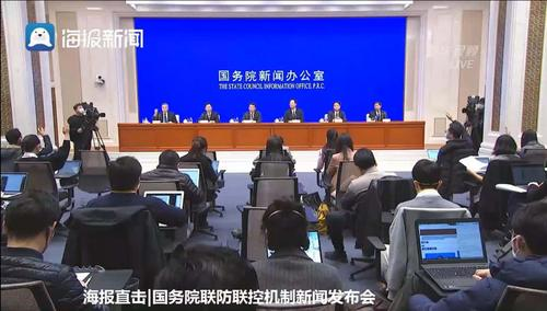 司法部:中国法律服务网接到涉疫法律咨询4195条全部及时回复