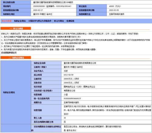 http://www.umeiwen.com/kejika/1595013.html