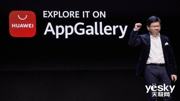 Twitter、Facebook、INS等将登陆华为APPGallery
