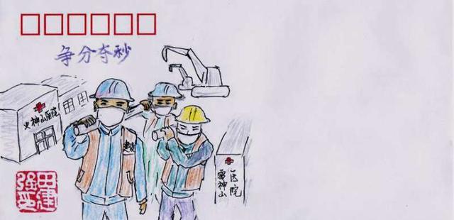 """记录全民战""""疫""""!晋城扶贫队员创作近60枚手绘封"""