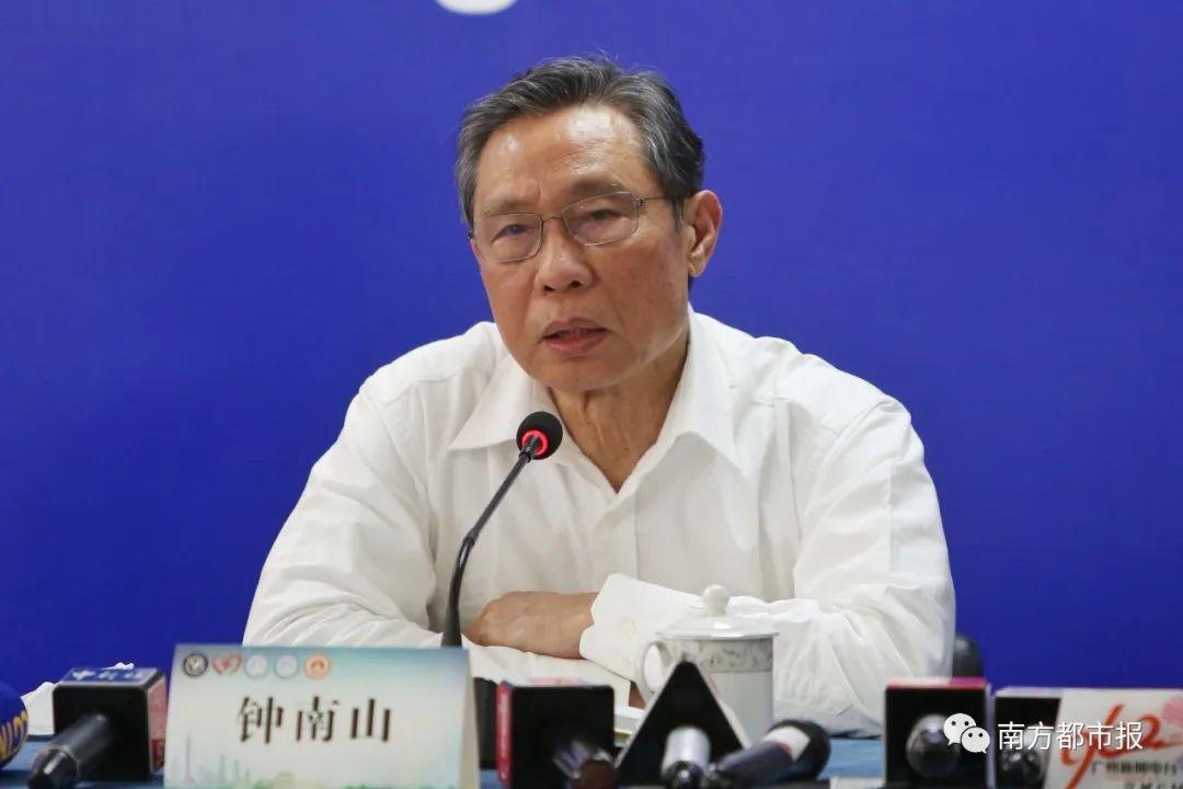 钟南山最全讲话:疫情首先出现在中国不一定发源地就在中国
