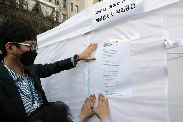 一天之内再增284例!韩国新冠肺炎确诊病例增至1261例 韩国赴华机票暴涨  新冠肺炎会从境外输入中国吗?