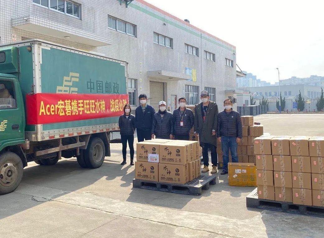 旺旺集团将联合宏碁捐赠200万元水神消毒液生成设备图片