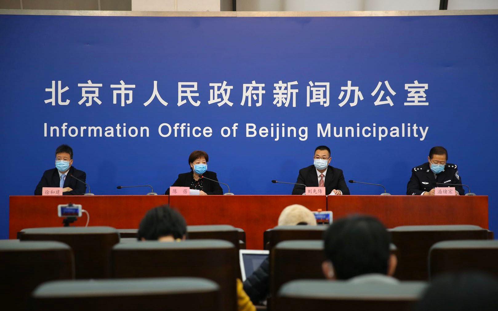 武汉刑释人员到京、某单位现聚集疫情……北京发布会回应图片
