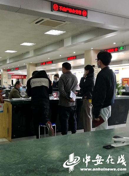 望江县不动产登记中心全力支持企业复工复产