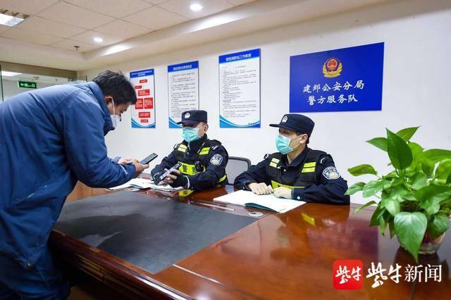 """""""警方专业服务队""""""""项目警官制度""""……南京警方创新举措服务保障企业复产复工"""