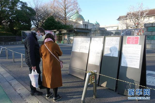 日本国立博物馆受疫情影响临时闭馆