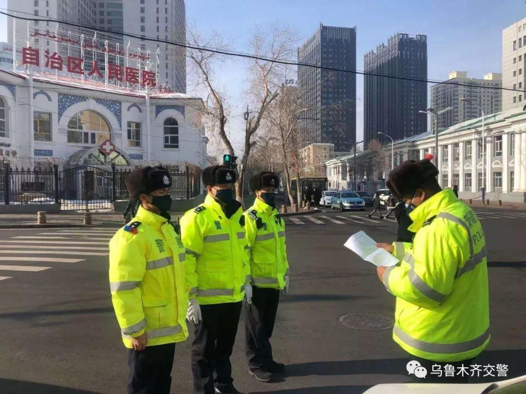 乌鲁木齐交警:乌鲁木齐市区取消货车限行政策