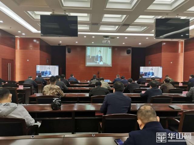 全省春季森林草原防灭火工作电视电话会议顺利召开