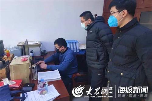 """增贷贴息滨城区为企业稳产复产达产注入""""金融力量"""""""