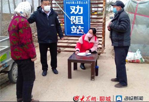 """东阿县刘集镇:抗疫战场盛放""""巾帼花"""""""