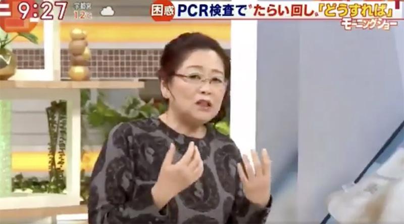前国立传染病研究所研究员冈田晴慧教授在日本电视台节目中对现行检测方针表示不满。(图片来源于视频截图)