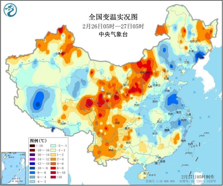 中央气象台:华北东北将有雨夹雪或降雪
