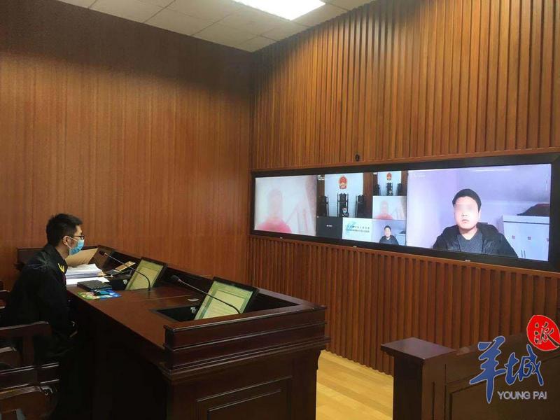 """疫情防控期间,广州这家法院用力打了四""""拳"""""""