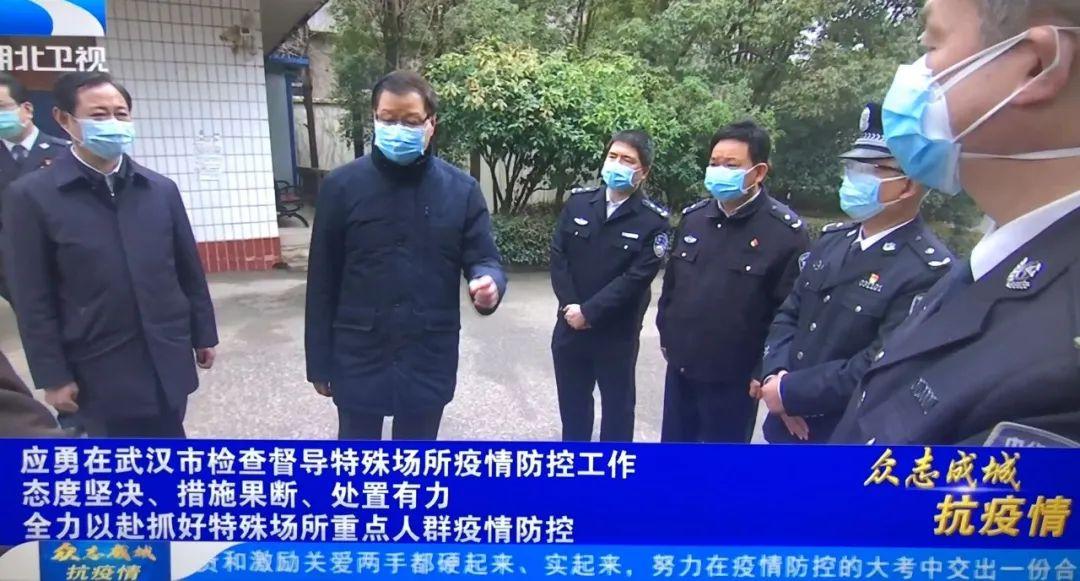 发生疫情之后,武汉女子监狱内画面首次曝光图片