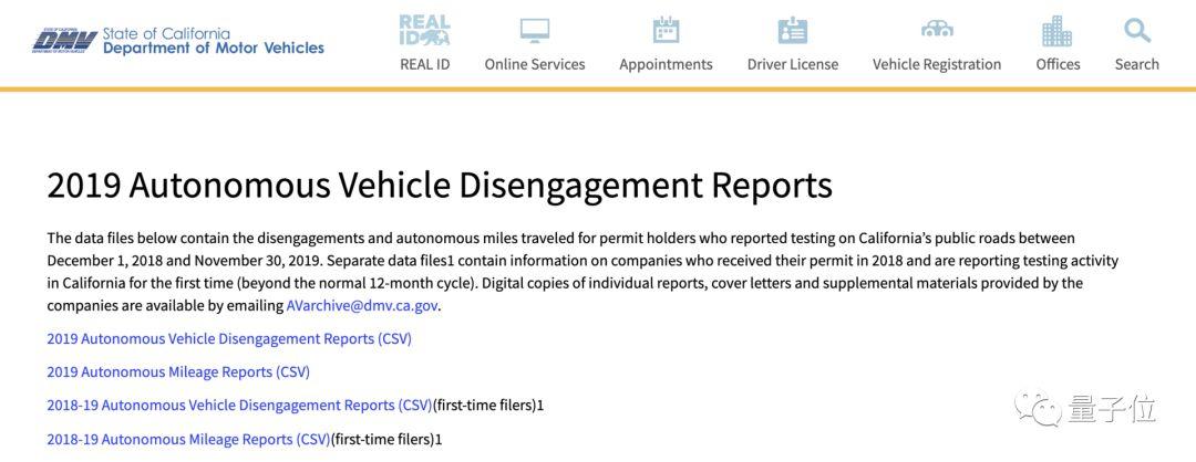 """全球自动驾驶年度""""实力""""榜出炉百度北美自动驾驶团队首次登顶第一"""