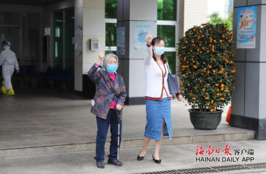 又有两名患者在海口出院!其中一名83岁,是目前最高龄患者