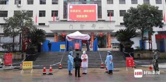 停诊2天后 四川开江县人民医院再造门诊流程已复诊