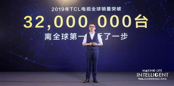 汤晶媚代言:TCL电视2019年销量3200万台 逼近世界第一