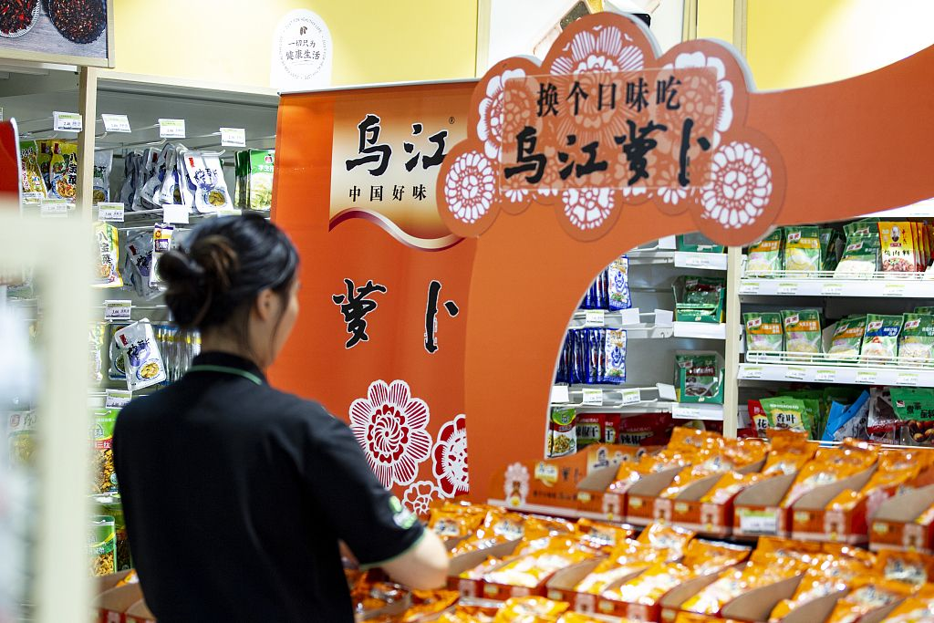 涪陵榨菜去年增收不增利,今年已投入9亿元买理财产品