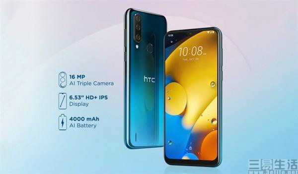 HTC新机Wildfire R70发布,将定位入门级市场