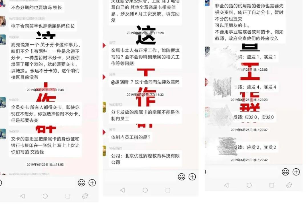 http://www.ncsnb.com/dushuxuexi/47183.html