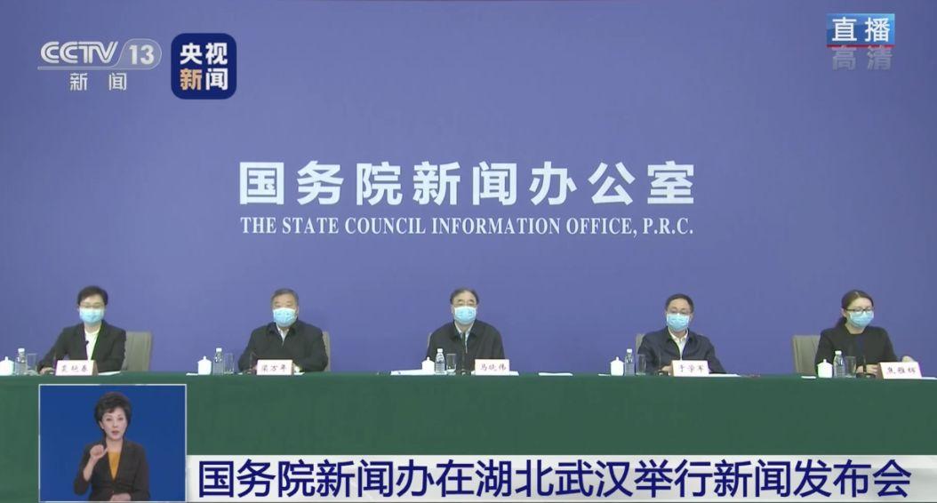 武汉、湖北、全国其他地区疫情形势到底如何?国家卫健委有最新评估图片