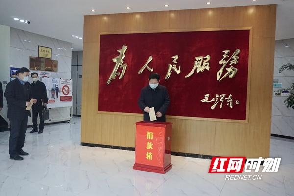 湖南湘江新区广大党员为支持疫情防控工作踊跃捐款