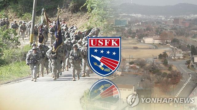 """趁机施压?驻韩美军通报:4月1日起,韩籍雇员""""无薪休假"""""""