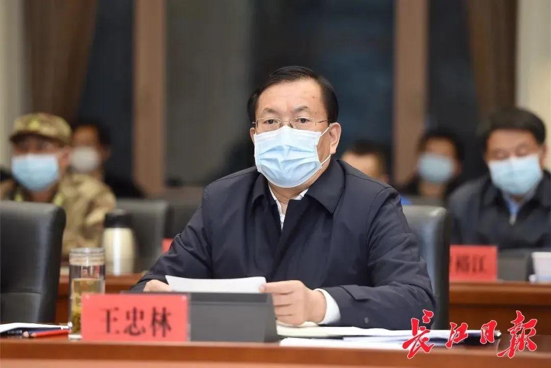武汉市委书记王忠林:现在不允许我们慢吞吞地做了图片