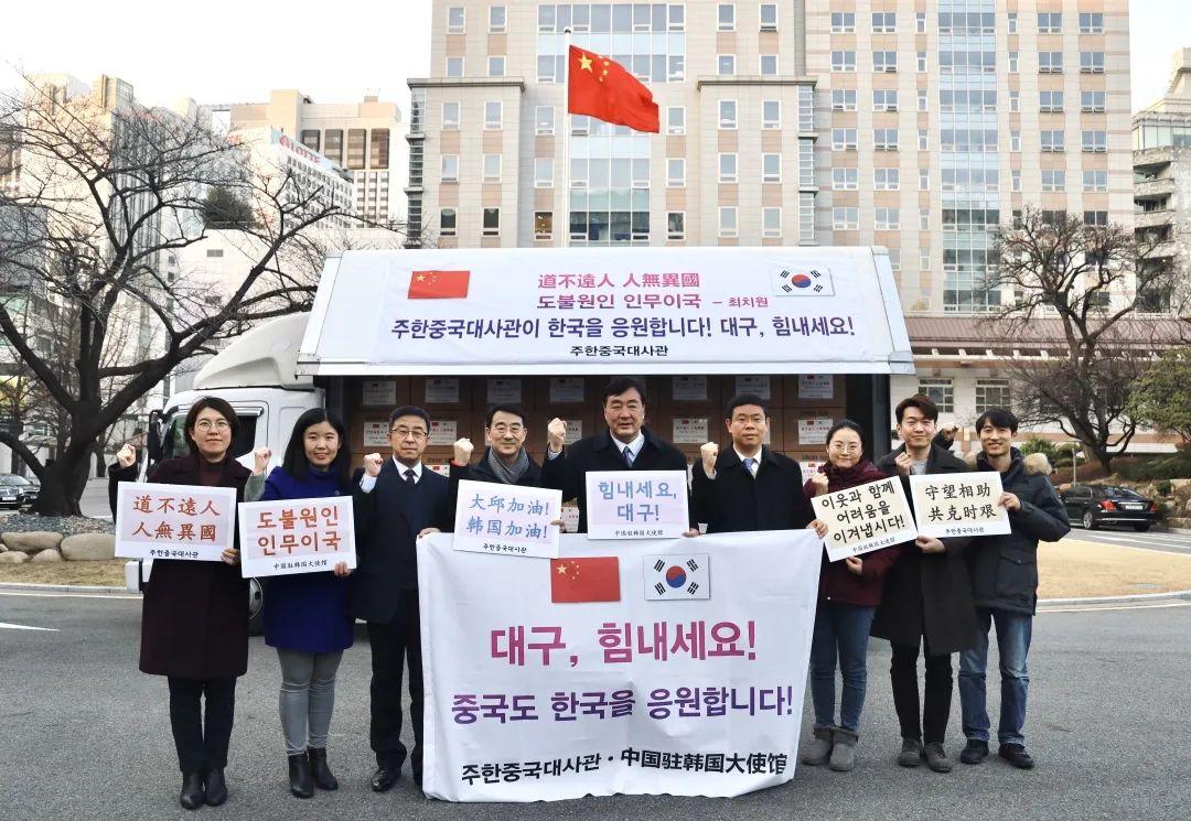 中国大使馆驰援韩国大邱!送口罩还写了句诗图片