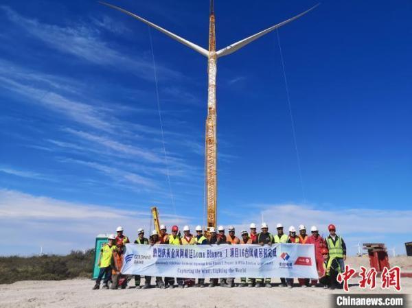 贵阳高新区企业承建阿根廷风电项目并网发电