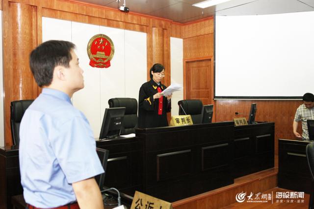 办铁案促改革 东营青年法官以初心守护司法使命