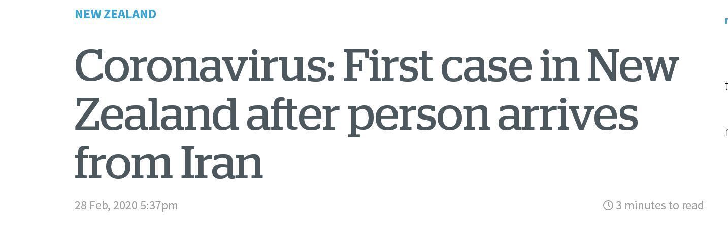 快讯!新西兰报告首例新冠肺炎确诊病例 患者来自伊朗