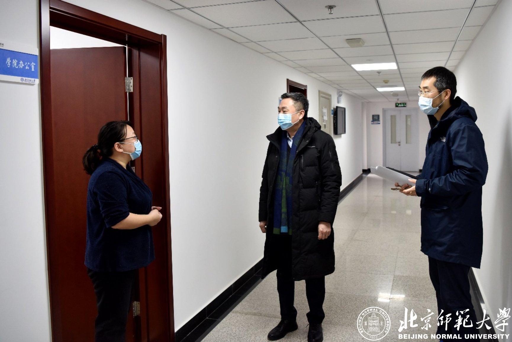 李晓兵检查历史学院和系统科学学院疫情防控情况