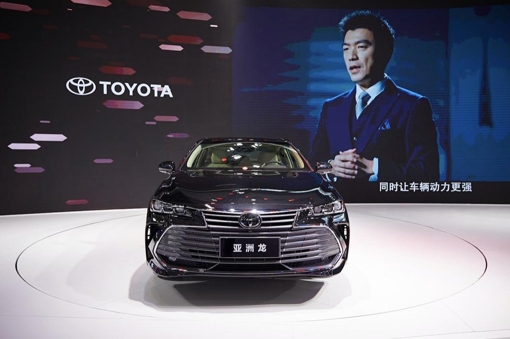一汽丰田计划投资85亿元新建新能源汽车工厂图片