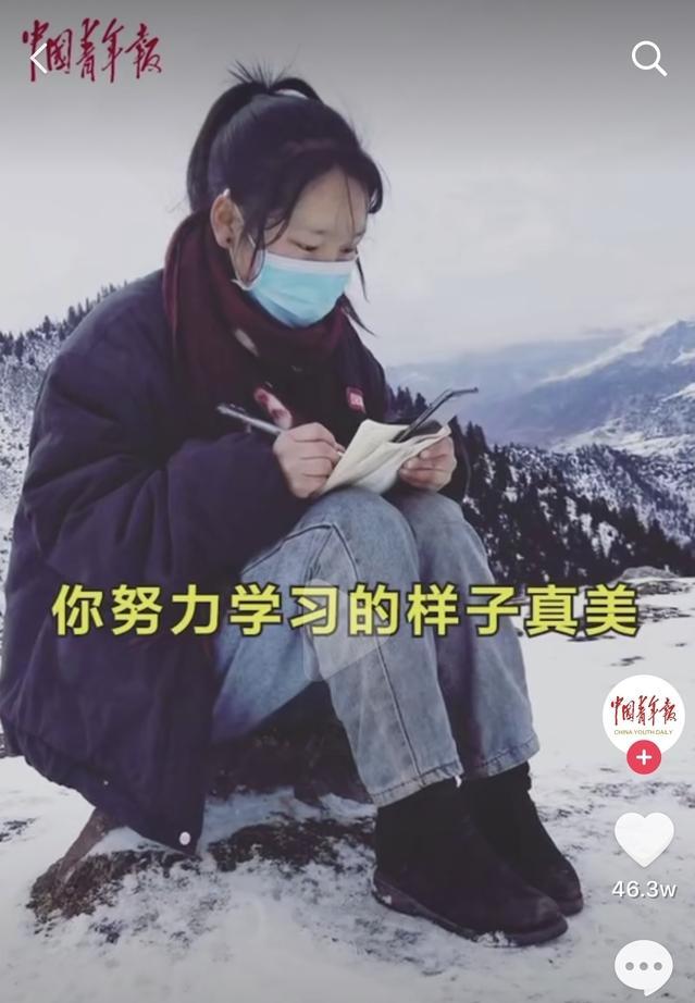 雪山顶上网课的00后西藏女孩家里通网:一直信号满格