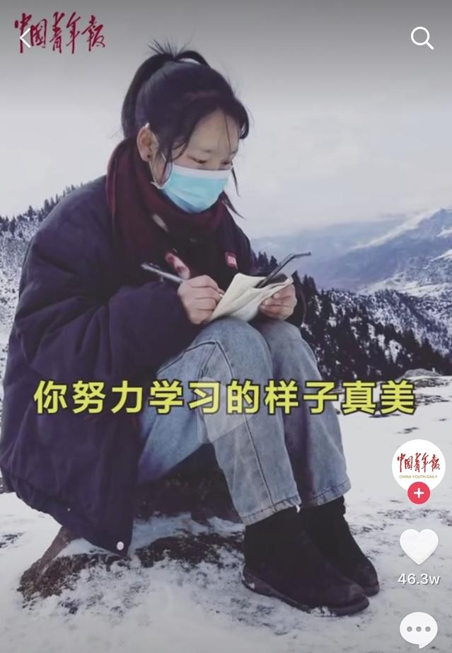 雪山顶上网课的00后西藏女孩家里通网:一直信号满格!