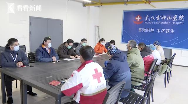蓝冠:视频|蓝冠上海医疗队组建雷神山医院临时党图片