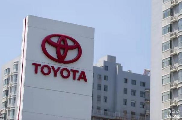 丰田公布1月份全球销量,而雷克萨斯却下滑了14.7%