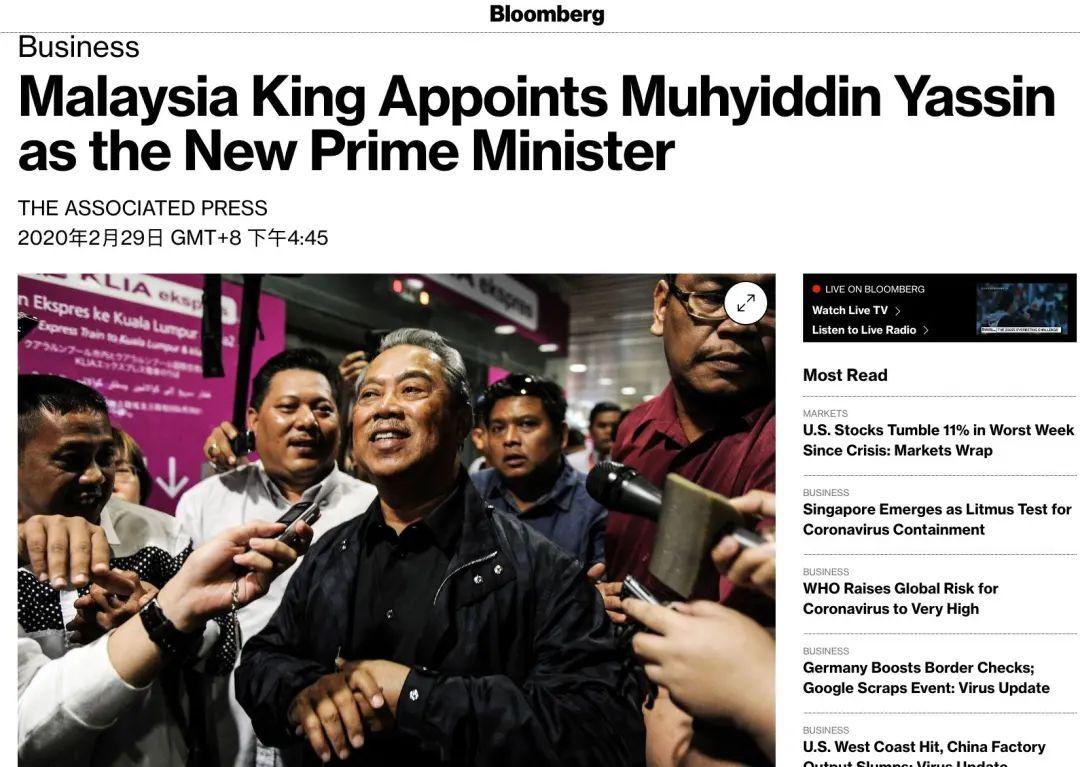 马来西亚宣布新总理!不是他,也不是他