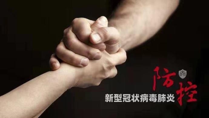 上海再组建律师志愿团,为疫区捐款捐物等6类本地中小企业可获免费法律服务图片