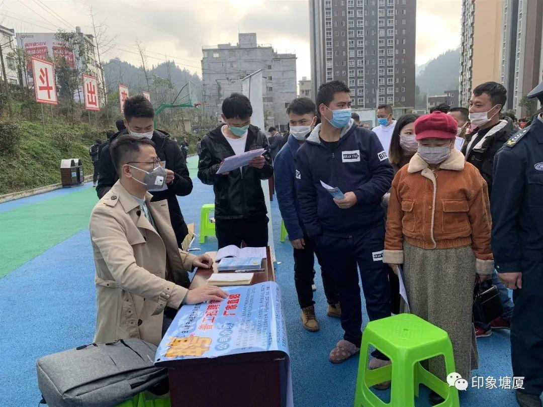 塘厦镇组队远赴千里为企业招工,近7000岗位可供选择图片