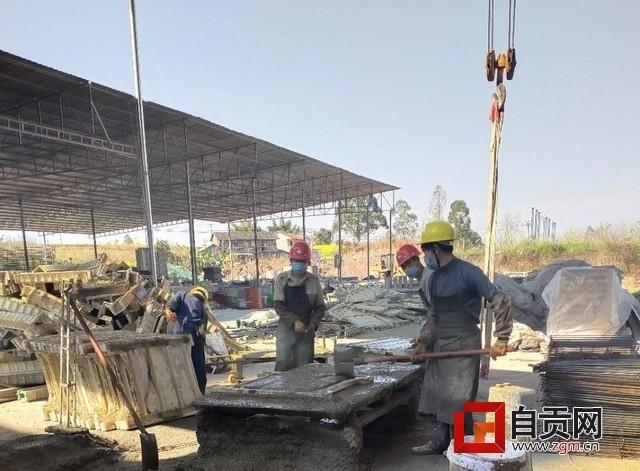 沿滩区王井镇精准有序推动企业复工复产