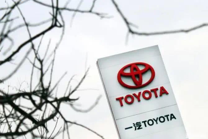 一汽丰田投资85亿元建新能源工厂,将生产比亚迪e平台纯电动车?