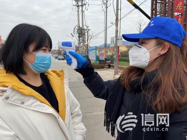 城阳招募外语翻译志愿者 首批89人已到岗