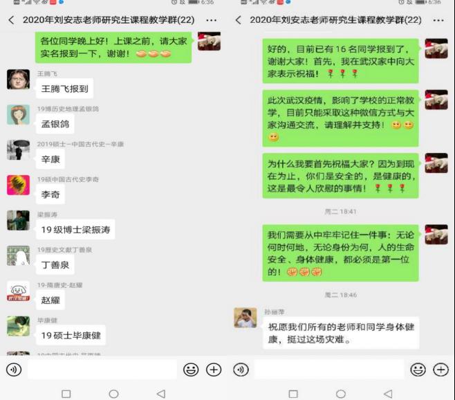 """【战""""疫""""故事】古今中外话历史,线上线下皆勇士"""