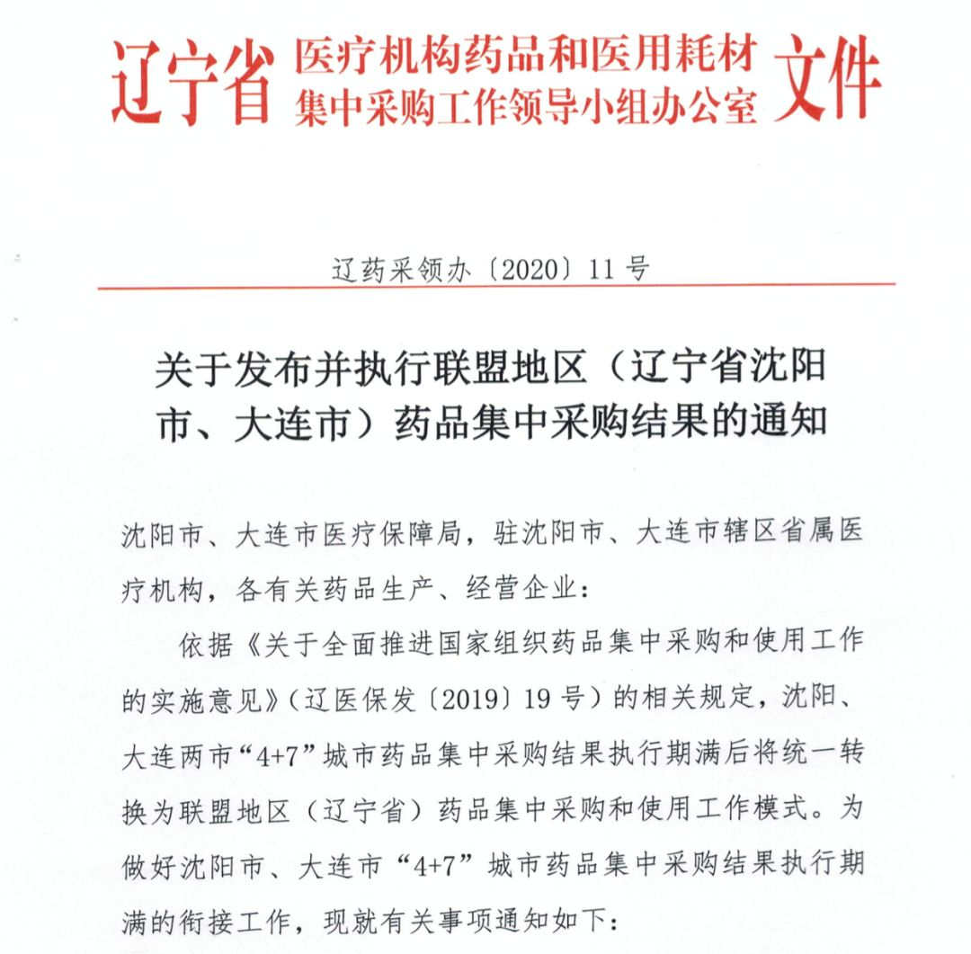 http://www.kmktkj.cn/kejizhishi/71900.html