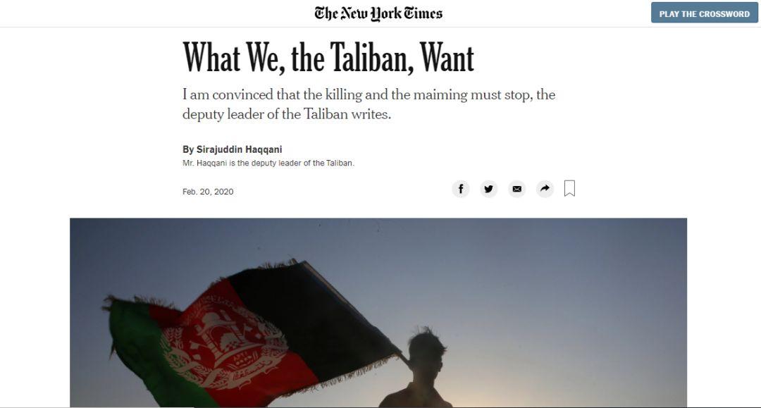 都打不动了!美国和塔利班要签停战协议了,阿富汗能就此和平吗?